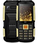 Купить BQ 2430 Tank Power Black gold